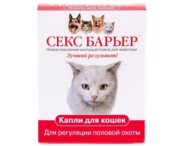 Секс-Барьер для кошек