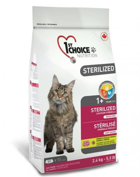 Корм «1st Choice» для кастрированных котов