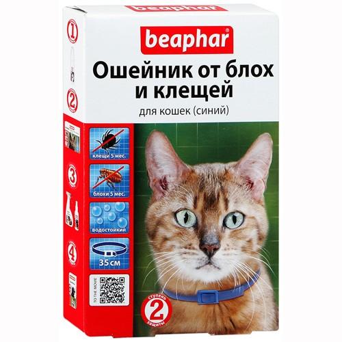 Биоошейник «Beaphar»